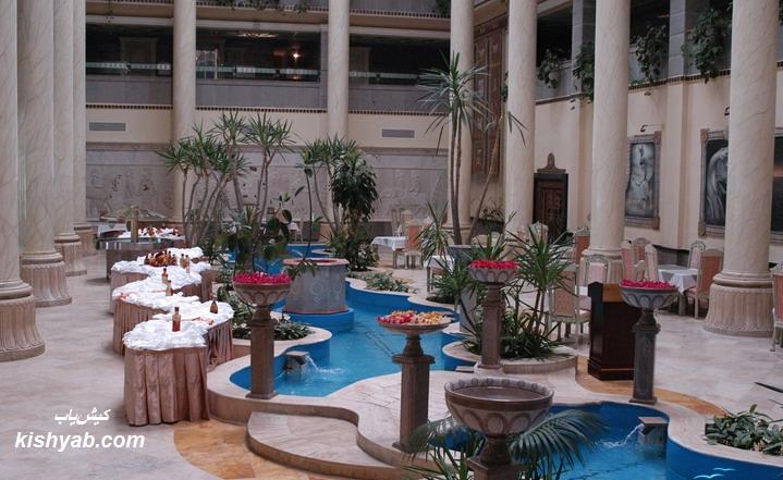 هتل داریوش کیش /تصاویر