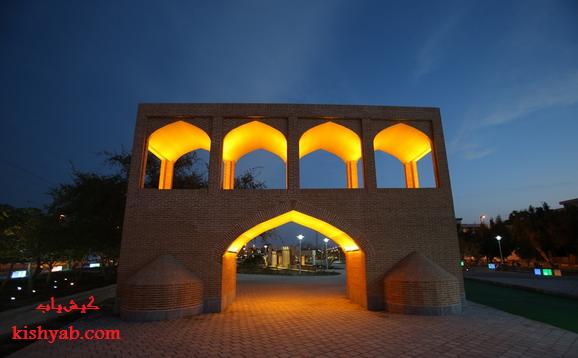 باغ راه ایرانی در کیش /تصاویر