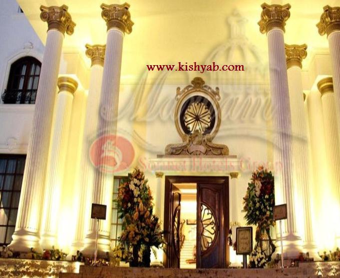 معرفی هتل سورینت مریم در کیش /تصاویر