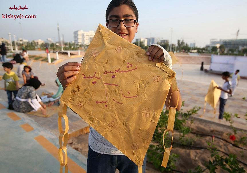 جشنواره پرواز بادبادکها در آسمان کیش /تصاویر