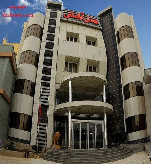 ادرس هتل ارامش