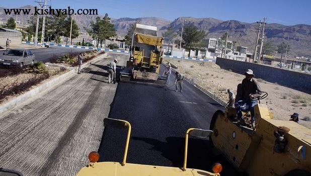 آغاز عملیات بهسازی و ترمیم خیابانها و معابر در کیش