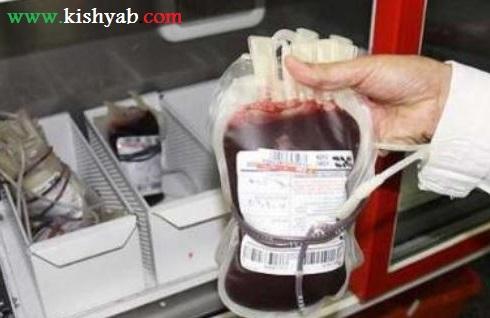 اهدا خون کیش