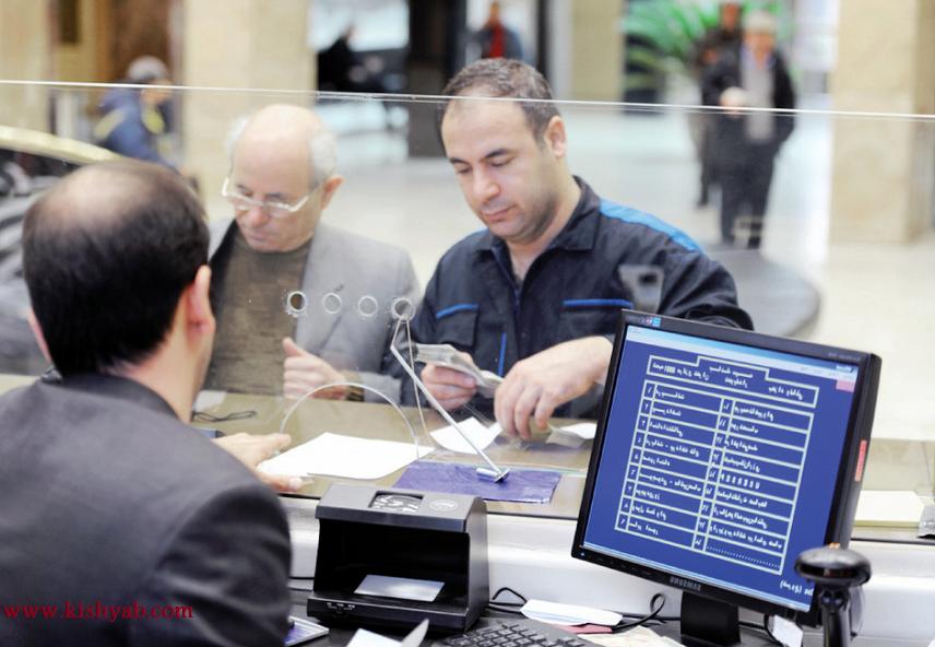 راه اندازی نخستین بانک آف شور در کیش
