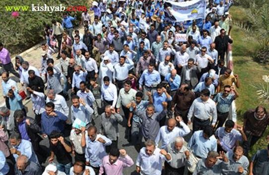 مسیر راهپیمایی روز جهانی قدس در کیش