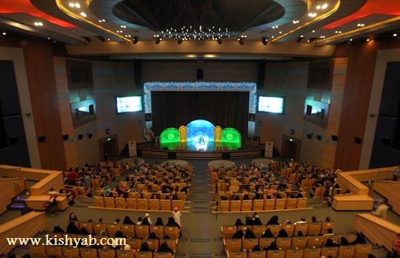 برگزاری مسابقات قرآن و حدیث در جزیره کیش