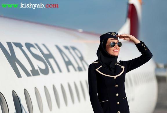پایداری بلیت های شرکت هواپیمایی کیش