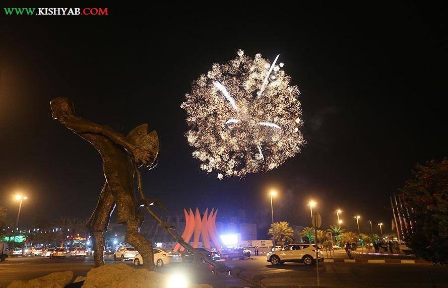 جشنواره کیش