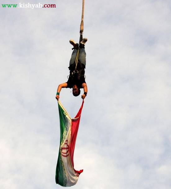 تصاویری از ورزش پرهیجان بانجی جامپینگ کیش