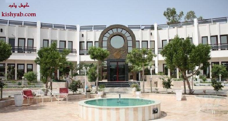 معرفی هتل جام جم کیش /تصاویر