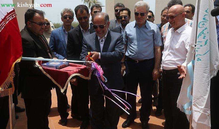 افتتاح مجتمع مسکونی سایه و کرانه در کیش /تصاویر