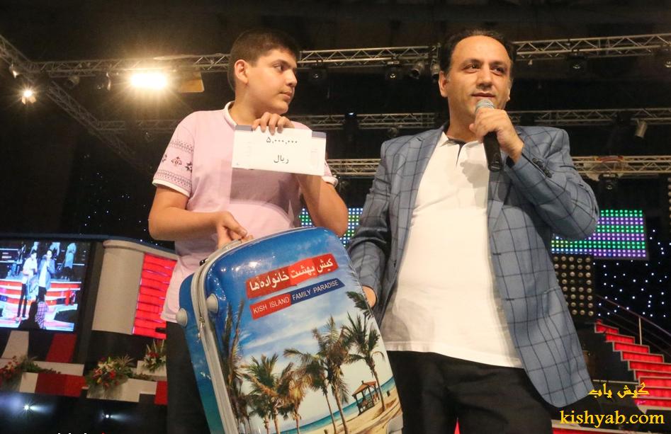چهل و هشتمین شب جشنواره تابستانی کیش /تصاویر
