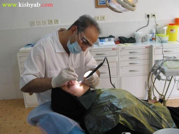 ارائه خدمات دندانپزشکی در کیش