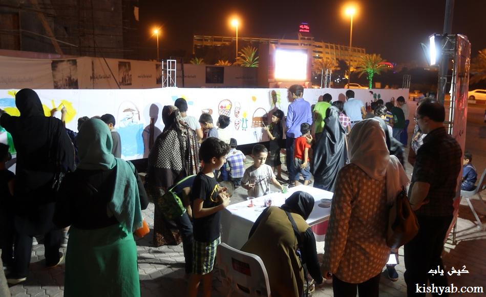 برگزاری پیاده راه هنر در جزیره کیش /تصاویر