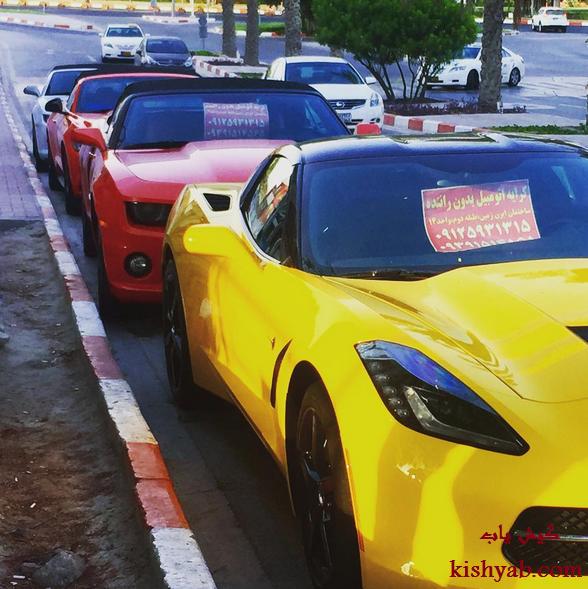 اجاره خودروهای لوکس در کیش /تصاویر