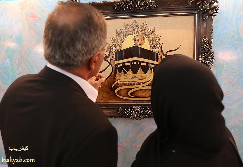 تصاویری از افتتاح نمایشگاه میراث نبی در جزیره کیش