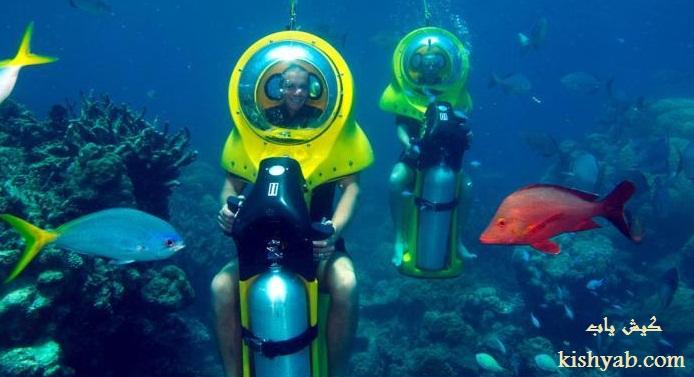 اسکوترهای زیر دریایی در جزیره کیش /تصاویر
