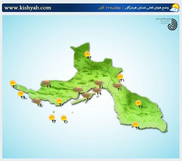 وضعیت آب و هوای کیش در 17 آبانماه /نقشه