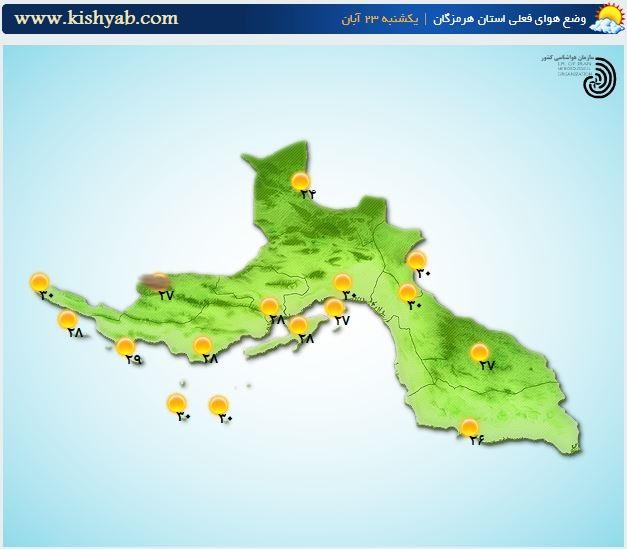 وضعیت آب و هوای کیش در 23 آبانماه /نقشه
