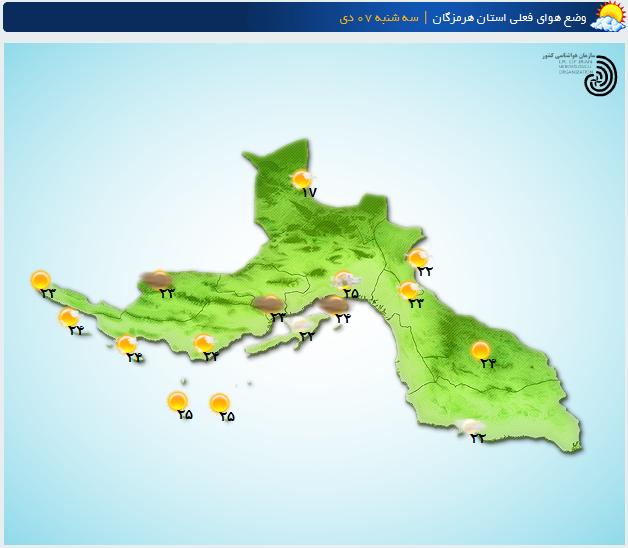 وضعیت آب و هوای کیش در 7 دیماه /نقشه