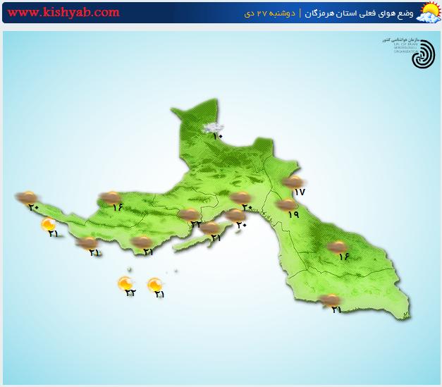 وضعیت آب و هوای کیش در 27 دیماه /نقشه