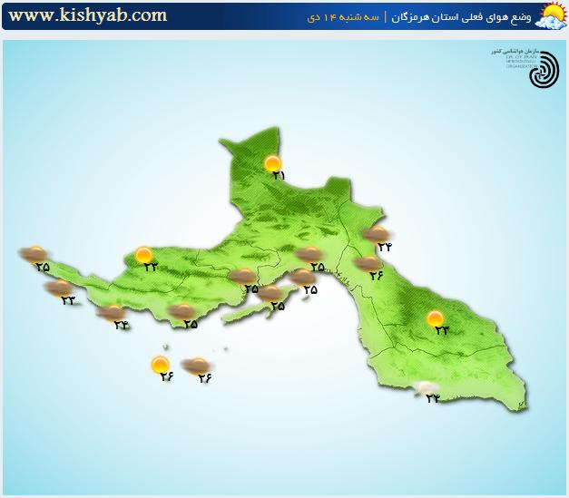 وضعیت آب و هوای کیش در 14 دیماه /نقشه