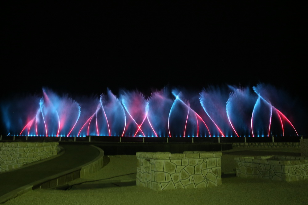 تفریحات آوای خلیج فارس
